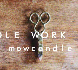 mowcandle-workshop